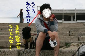 Photo_403